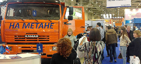 Kamaz 6520-33 CNG/LNG - two-faced methane