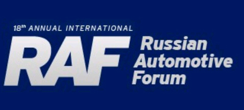 Russian Automotive Forum - industry gathering