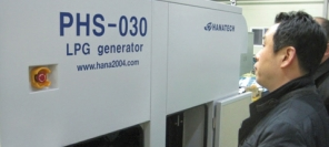 Hanatech generator with Westport's LPG engine