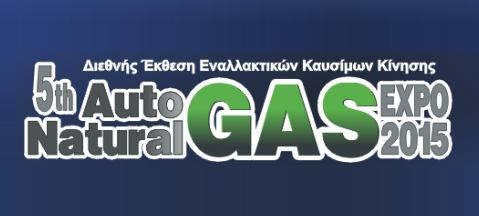 AutoGas & Natural Gas Expo 2015 postponed