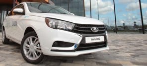 Lada Vesta CNG - people's choice