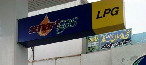 LPG stations coming to Pakistan