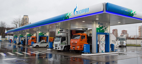 Europe's biggest CNG station launched