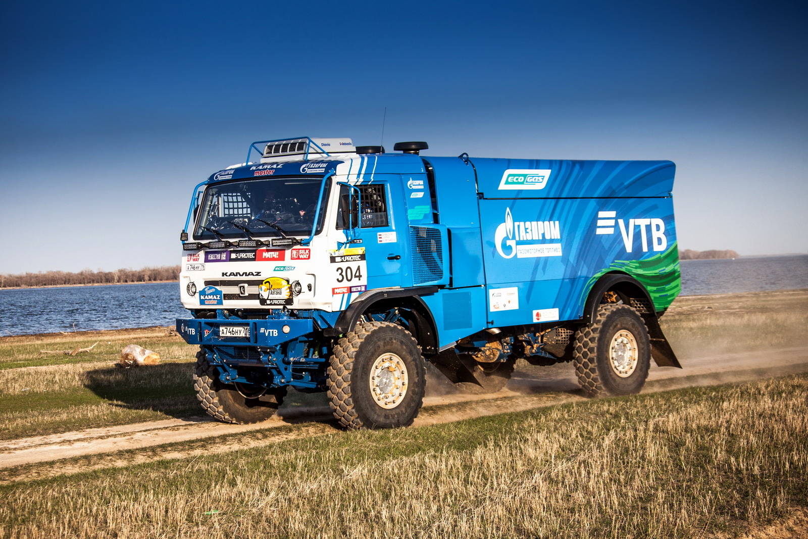 Rally Kamaz promotes CNG